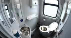 https://www.iederewctelt.nl/content/uploads/sites/3/2021/06/Openbaar-toilet-trein-300x199-1-285x154.jpg